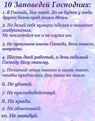 nagornaya-2